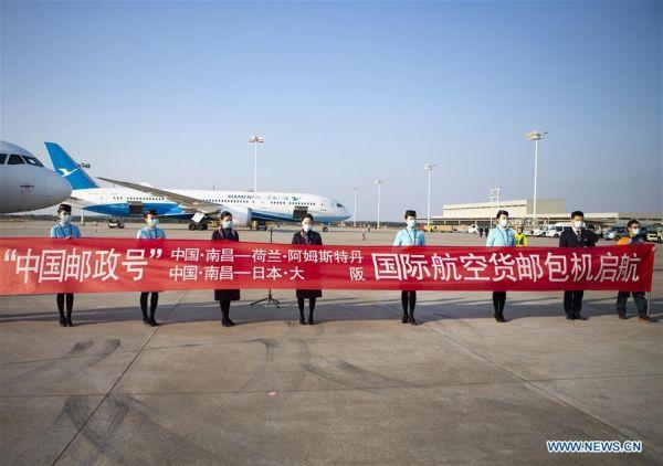 Tiongkok Kirimkan Penerbangan Kargo, Membawa Peralatan Anti-Pandemi ke Belanda dan Jepang