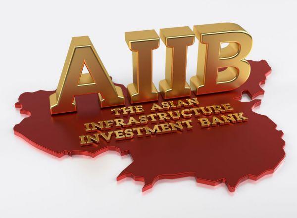 AIIB Setujui Pinjaman Darurat Tiongkok untuk Mendukung Peningkatan Infrastruktur Kesehatan Masyarakat