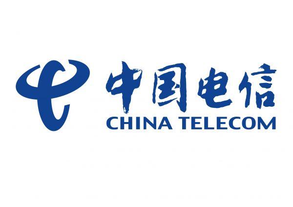Walau Pendapatan Naik, Keuntungan China Telecom (中国电信) Malah Begini