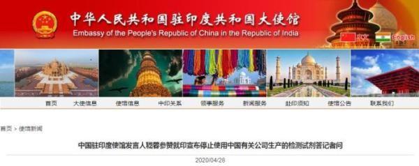 India Berhenti Menggunakan Test Kit Dari Tiongkok, Kenapa?