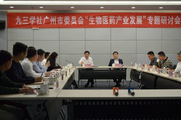 Para Ahli Sedang Fokus Pada Pengembangan Industri Biomedis di Guangzhou