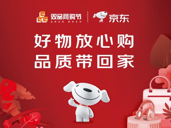 Akali Tingkat Konsumsi Masyarakat, Ada Festival Belanja Online di Tiongkok