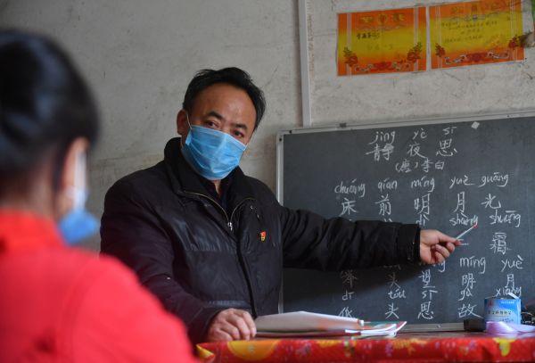 Jadi Panutan! Tiongkok Mengirim Lebih dari 22.000 Guru untuk Membantu Daerah Miskin Di Sana