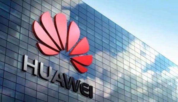 Negara Kenya Memuji Peran Huawei Karena Keterampilannya Dalam Mengembangkan Teknologi Informasi dan Komunikasi