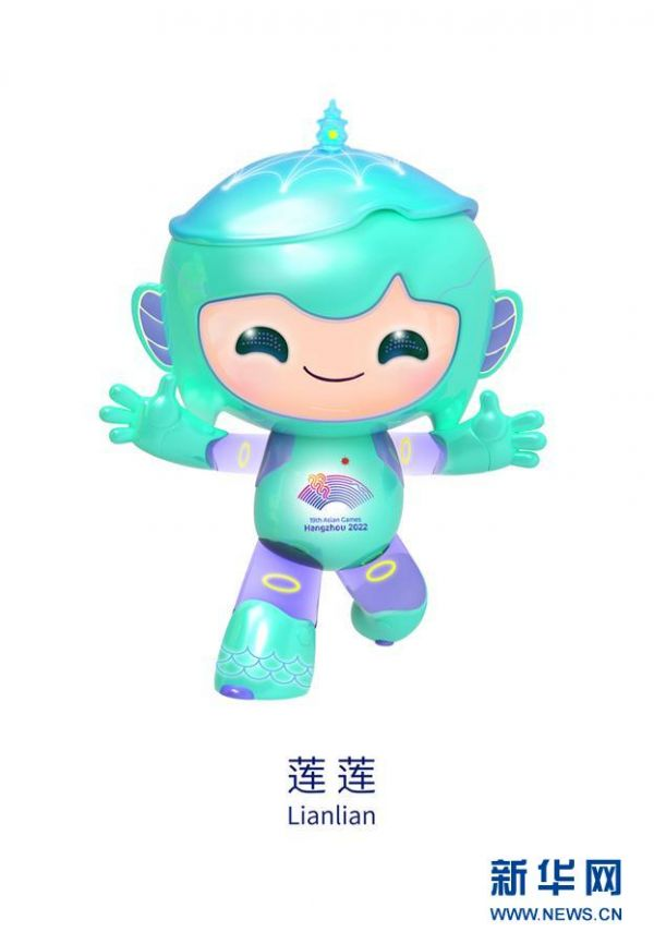 Yuk, Kenalan Sama Maskot Asian Games Hangzhou 2022!