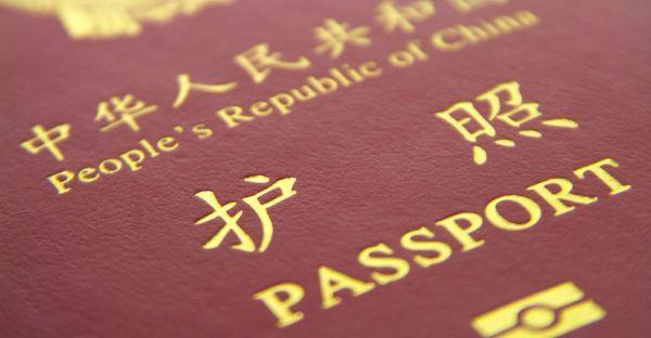 Anda ingin punya Green Card Tiongkok?