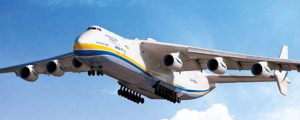 Pesawat Dengan Muatan Terbesar di Dunia, AN225, Mendarat di Tianjin Untuk Mengangkut 81,3 Ton Alat Pencegahan Pandemi