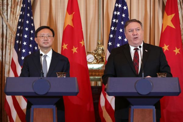Pompeo Akan Bertemu dengan Diplomat Tiongkok di Hawaii, Apakah Ini Akhir dari Konflik Tiongkok-AS?