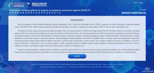 Tergerak Hatinya, Tiongkok pun Bagikan Informasi Penting Tentang COVID-19 di Internet