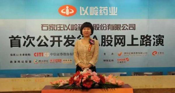 Farmasi Yiling Mendapatkan Aset Sebesar 67,8 Triliun Gara-gara Lianhua Qingwen